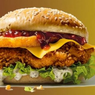 kfc-colonels-christmas-burger